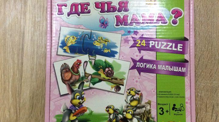 Игра «Где чья мама?»