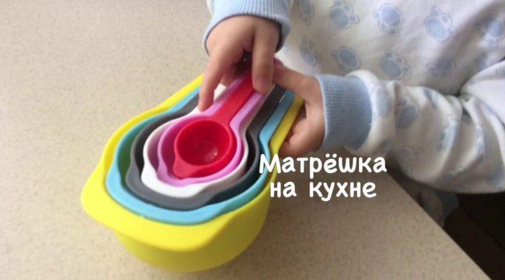 Матрёшка на кухне