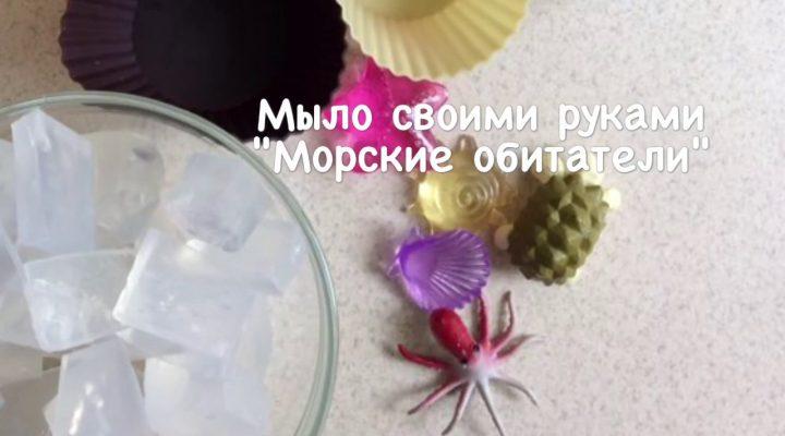 Детское мыло с игрушкой своими руками
