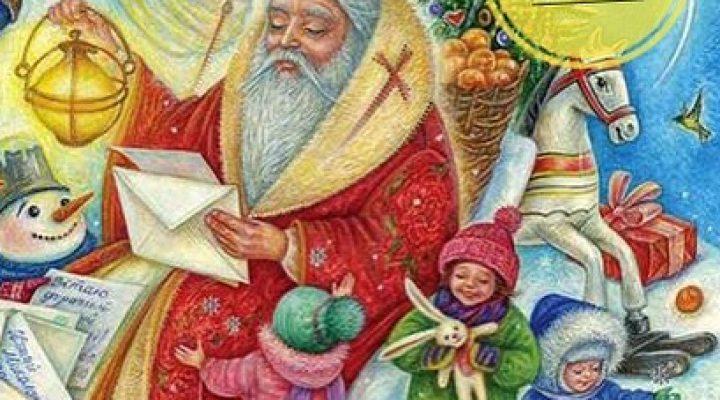 Стихи ко Дню Святого Николая!