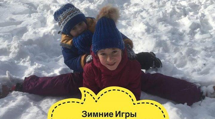 Зимние игры на координацию движений и речи